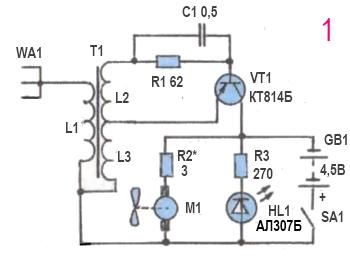 Схемы электропроводки квартир (69 схем и 15 электропроектов) 9