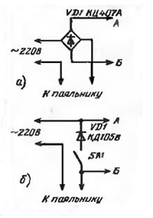 Вязание ёжиков с описанием 699